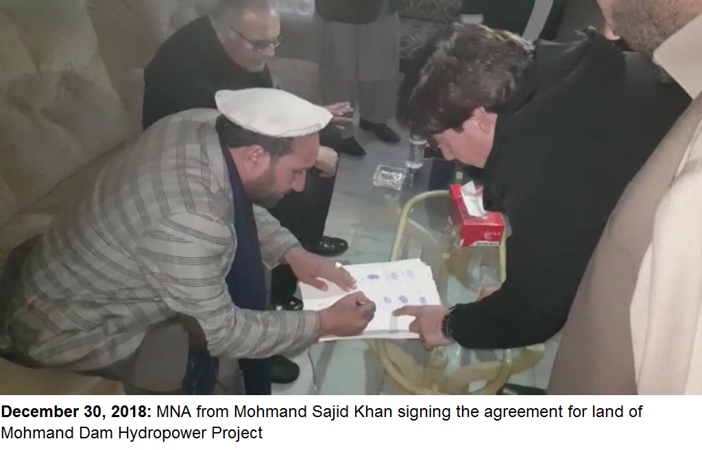 Mohmand Agreement