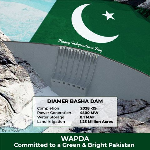 WAPDA: Committed to a Green and Bright Pakistan
